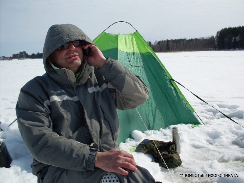 отдых на селигере с рыбалкой частный сектор