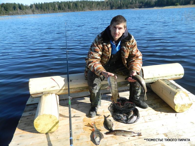 где в осташкове ловить рыбу
