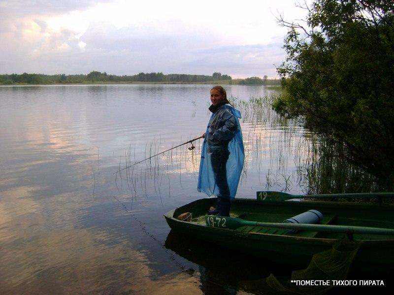 рыболовные базы на селигере недорого